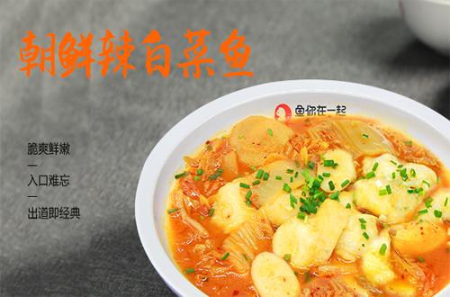 朝鲜辣白菜鱼