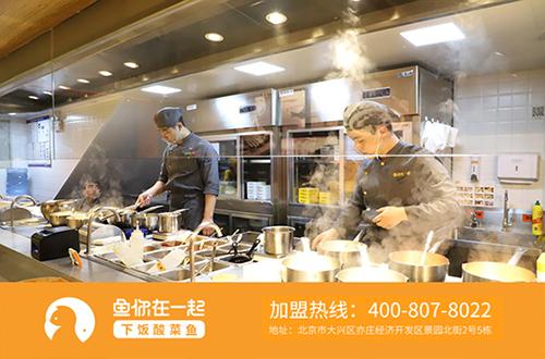 市场酸菜鱼品牌快餐加盟店维护店铺卫生方面