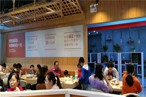 鱼你在一起杭州新天地店