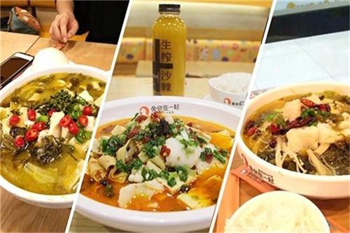 金汤酸菜鱼加盟店在市场发展如何做好服务