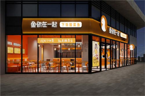 开品牌酸菜鱼连锁加盟店创业怎样选择合适开店位置