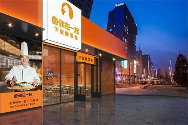开鱼类餐饮品牌加盟店创业,哪些地段适合开店