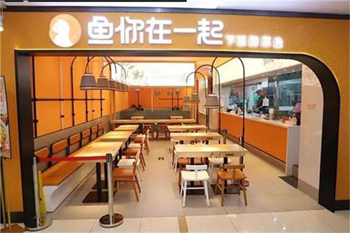 在市场开酸菜鱼快餐加盟店创业怎样装修好店铺