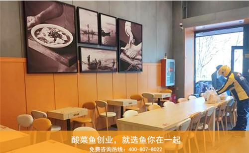 川味酸菜鱼加盟店做好外卖服务有何优势