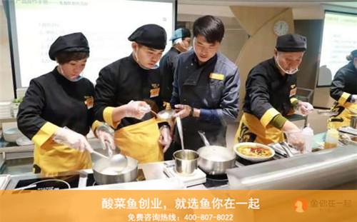 金汤酸菜鱼加盟店店员接受哪些培训