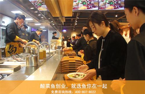 鱼你在一起快餐酸菜鱼店怎样维护人员仪表